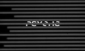 Psycho - opening credits - sm